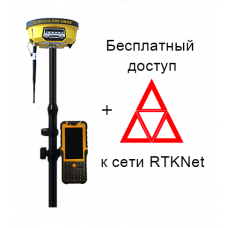 Ровер RTK Acnovo GX9 (УКВ) + доступ к сети RTKNet